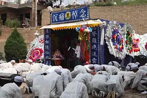 汉族丧葬习俗