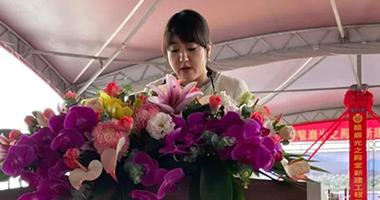 """台湾百亿殡葬项目""""光之殿堂""""生命纪念馆开工"""